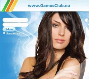 καλύτερο online δωρεάν ιστοσελίδες γνωριμιών 2012