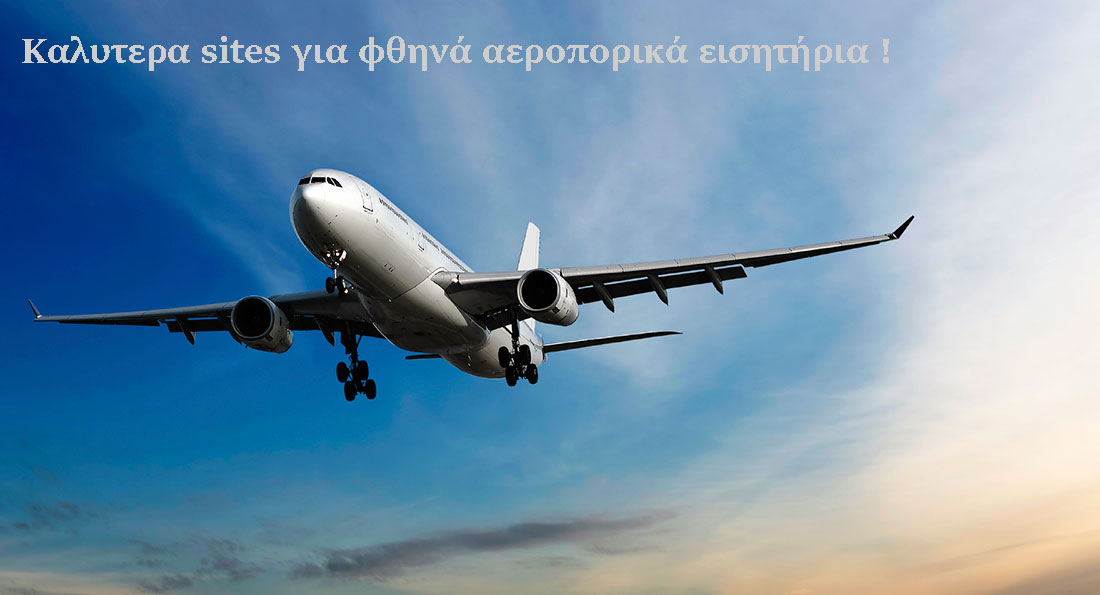 Best sites for cheap airline tickets